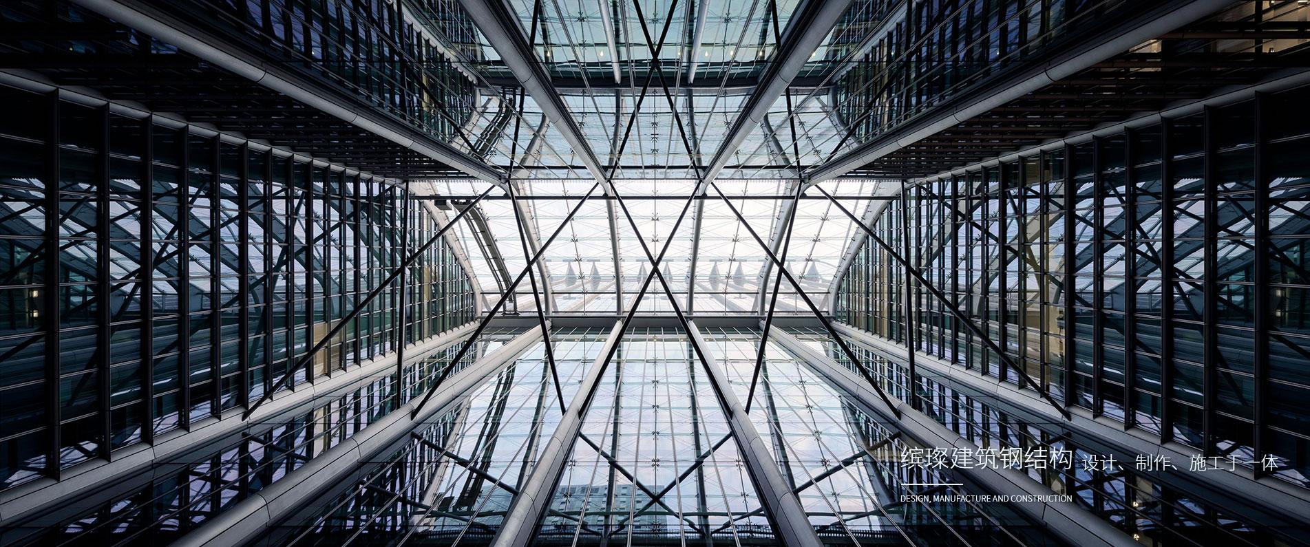 重庆钢结构专业承包,重庆钢结构安装工程公司,重庆轻/重型钢结构工业厂房承建